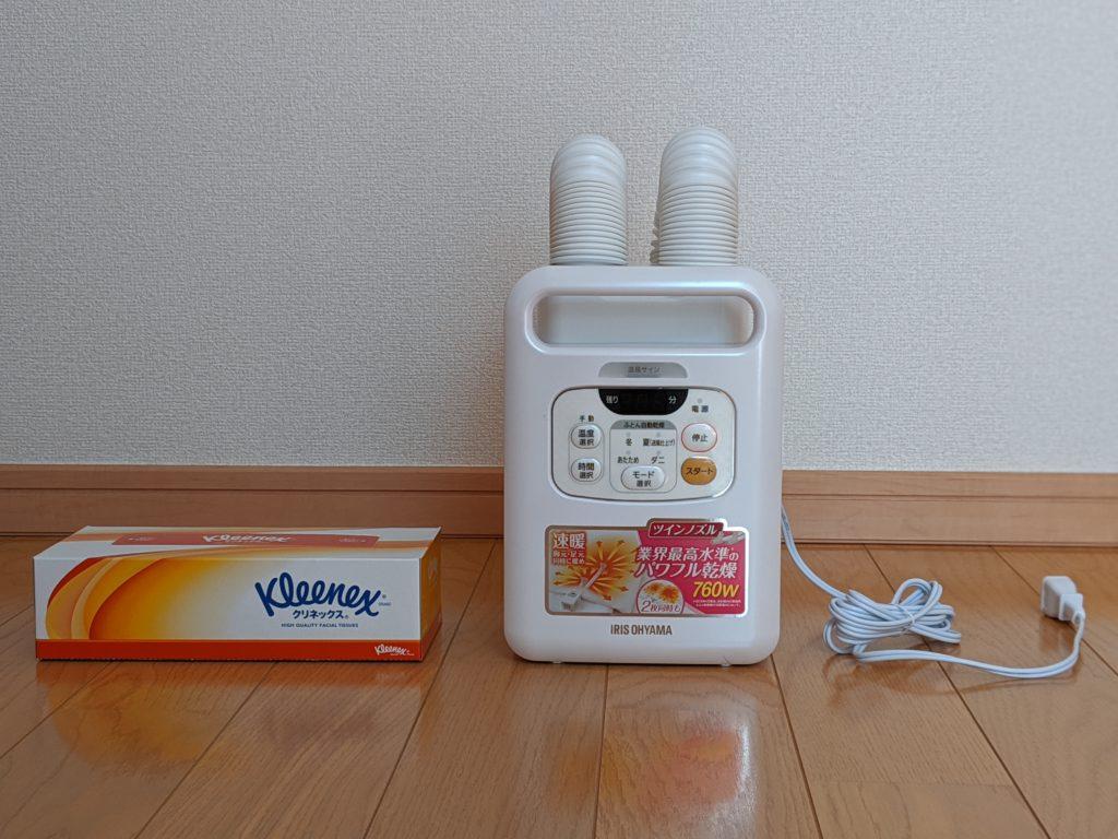 アイリスオーヤマ 布団乾燥機 カラリエ 温風機能付 マット不要 ツインノズル 布団2組・靴2組対応 ホワイト FK-W1 大きさ