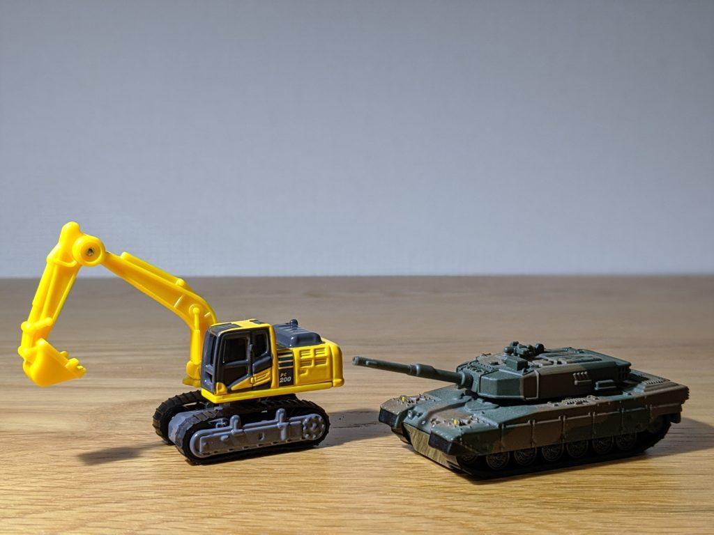 トミカ No.9 コマツ 油圧ショベル PC200-10型 と トミカプレミアム 03 自衛隊 90式戦車
